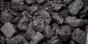 batubara adalah